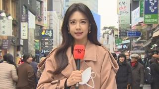 [날씨] 전국 공기질 나쁨…중국발 미세먼지 유입