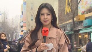[날씨] 전국 초미세먼지 나쁨…마스크 필수