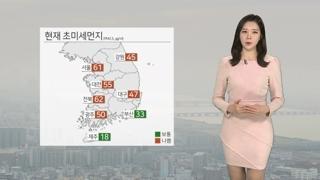 [날씨] 내일도 초미세먼지 '나쁨'…예비저감조치 발령