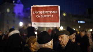 """""""반유대주의 그만"""" 프랑스 시민 수천명 거리로"""