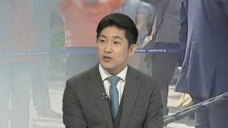 [뉴스워치] 바람 잘 날 없는 한진가…조현아, '남편 폭행' 피소