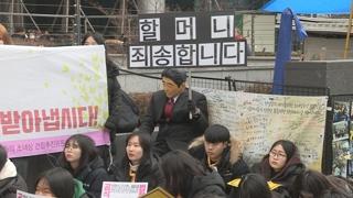 1,375차 정기 수요집회…일본평화위원 회원들 참석