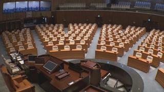 탄력근로제 공 넘어왔지만…파행 국회에 발목