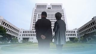대법 오늘 '육체 정년' 60→65세 상향 여부 결정