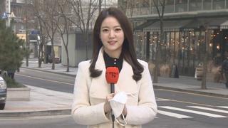 [날씨] 어제보다 더욱 탁한 공기…전국 미세먼지 '나쁨'