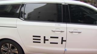택시요금 인상 반기는 승차공유 업계…시장 확대