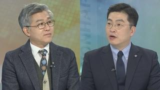 [뉴스포커스] 2차 북미 정상회담 D-6…베트남, '약속의 땅' 되나