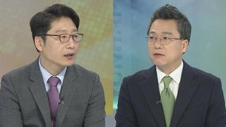 [뉴스포커스] 민주 '김경수 구하기'에 보수야당 '맞불' 대응