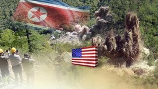 """미 전문가 """"비핵화 협정 대신 북 핵보유국 합법화 초래 우려"""""""