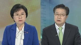 [뉴스1번지] 한국당 전대 '박근혜 화두' 부상…이유는?