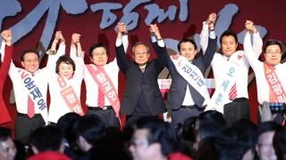 우경화 논란 의식했나…막말 잦아든 한국당 연설회