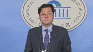 """[현장연결] 당정청 """"3·1절 전야 축제, 2월 28일 독립기념관서 개최.."""