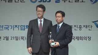 김용래 연합뉴스 특파원, 조계창 국제보도상 수상