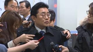 전병헌, 1심서 뇌물죄 징역 5년…법정구속 피해