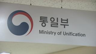 3·1절 남북 공동행사 무산…북한 역사관 다른 탓?
