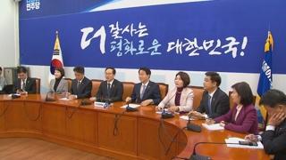 """민주당, '극우 한국당' 파상공세…""""국민 저항 직면할 것"""""""