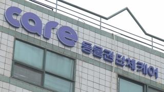 """'안락사 논란' 케어 또 삐걱…""""대표 폭언ㆍ일방적 구조조정"""""""