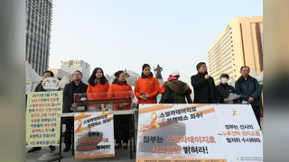 """스텔라데이지호 가족대책위원회 """"추가 수색해야"""""""