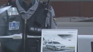 버닝썬 '미성년 출입 사건' 조사 경찰관 일부 입건