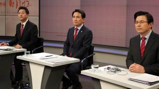 한국당 당권주자 TV토론회 '탄핵 인정 여부' 공방