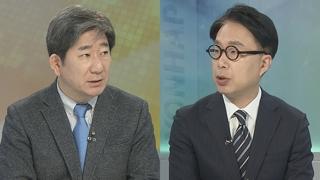 [뉴스포커스] 김정은, '김일성 루트'로 이동하나…북미회담 일정은