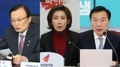 與, 세종서 예산협의회…野, 소득주도성장 비판