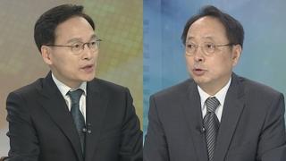 """[뉴스포커스] 차분해진 한국당 연설회…""""더 가면 끝"""" 위기감 확산"""