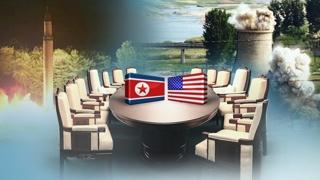 """미 당국자 """"북한 올바른 선택하면 모든 인센티브 제공"""""""