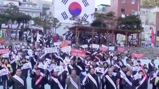 """""""독도는 우리땅!""""…독도지킴이들 한 목소리"""