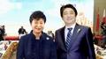 박근혜-아베 회담내용 공개 소송 항소심서 각하
