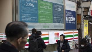 가계빚 1,534조…여전히 소득보다 빨리 늘어
