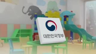 """""""유치원 불법행동 잡겠다""""…정부 공조체제 가동"""