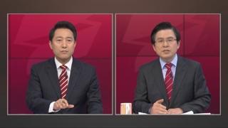 [녹취구성] 한국당 마지막 토론회…'태블릿PC 조작' 논란 공방