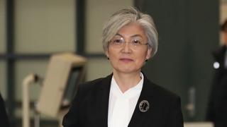 강경화, 유엔인권이사회 참석…위안부문제 언급 예정