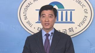 """""""자연성 회복"""" vs """"광기어린 결정""""…'4대강 보 해체' 공방"""