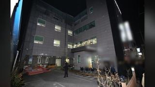 포항 요양원서 화재…24명 대피