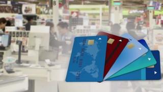 카드수수료 갈등 2라운드…대형마트도 인상 반발