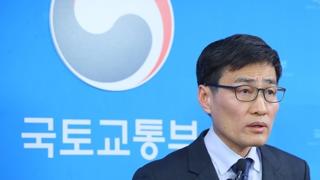 [현장연결] 전국 아파트 공시가 5.3% 인상…서울 14% ↑