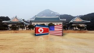 """북한 """"비핵화 협상 중단 고려""""…청와대 """"재개 노력"""""""