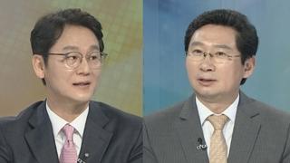 [뉴스1번지] '버닝썬 사태' 한목소리 질타…검경 수사권 조정 '흔들'