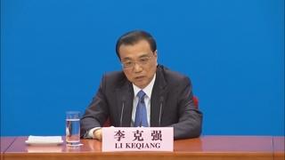 """리커창 """"중국, 한반도 비핵화 시종 견지"""""""