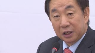 """김성태 """"딸 특혜채용 의혹은 정치공작"""""""
