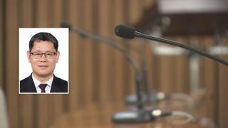 특혜 채용ㆍ억대 예금…장관후보 '자녀 문제' 논란