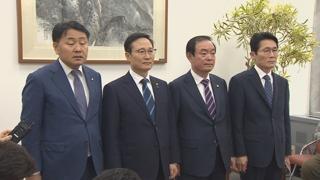 여야 4당, 선거개혁안 큰틀 합의…300석 고정ㆍ50% 연동
