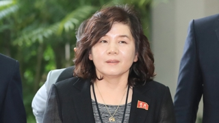 북한 매체, '미국에 맞불' 최선희 회견 내용 함구