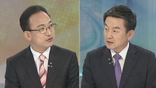 [뉴스1번지] 버닝썬ㆍ김학의 성접대 의혹…정치권 논란 확대