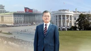 """""""남조선은 중재자 아냐""""…고심 깊어지는 정부"""