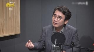 """유시민 """"한국당, 공수처법 등 개혁입법 막아…탄핵해야"""""""