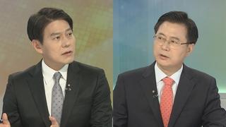 [뉴스1번지] 선거제 개편 '산 넘어 산'…'협상 속도' vs '긴급회의..