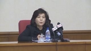 최선희 기자회견 언급않는 북한 매체들…이유는?
